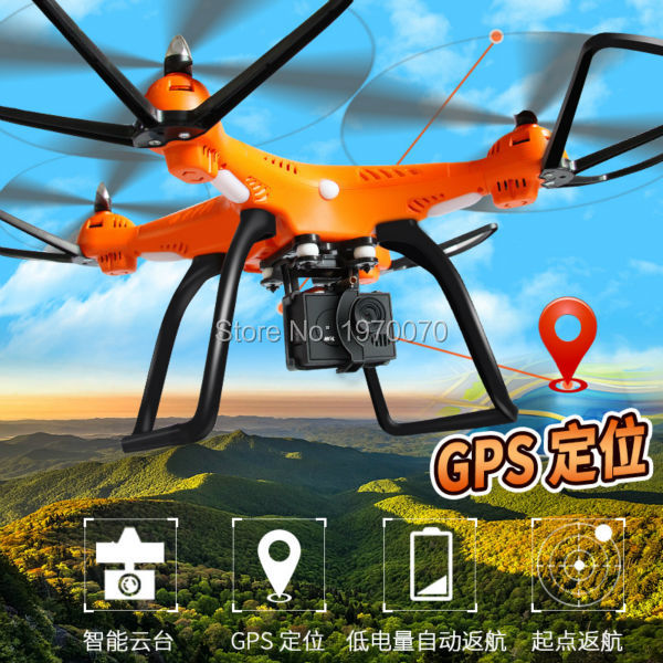RC discount Drone HD 1