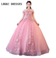 Pink Quinceanera Dresses Sweetheart Tulle With Lace Pearls Vestidos De 15 Anos Sweet 16 Dresses Ball Dress Prom