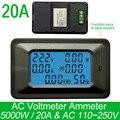 Цифровой измеритель напряжения AC220V 20A  измеритель энергии  ЖК-дисплей  5 кВт  вольтметр мощности  амперметр  измеритель тока  ватт  тестер  дет...