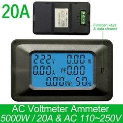 AC220V 20A цифровой Напряжение энергии метр ЖК-дисплей 5KW Мощность Вольтметр Амперметр ток усилители Ватт метр тестер детектор индикатор
