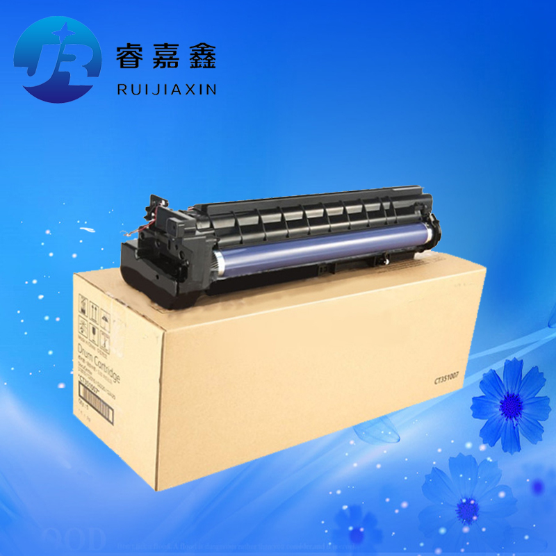 Original New Drum Unit for Xerox S1810 S2010 S2011 S2520 S2420 S2110 S2220 2010 1810 2420 2520 2110 2220 for xerox 013r00591 drum chip for xerox wc 5325 drum unit chip drum chip for fuji xerox workcentre 5325 5330 5335 laser printer