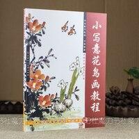 Chinese Painting Book Xiao Xie Yi Brush Work Art Bird and flower Painting Book