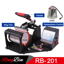 2 in 1 Mug Heat Press Machine Sublimation Mug Printer Heat Transfer Press Machine for Mugs Cups Heat Print 11OZ 12OZ
