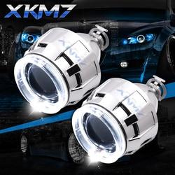 Angel Eyes Bixenon Projector Lenses For Headlight Retrofit H1 HID LED Bulb 2.5 inch Lens H4 H7 Car Lights Accessories Tuning DIY