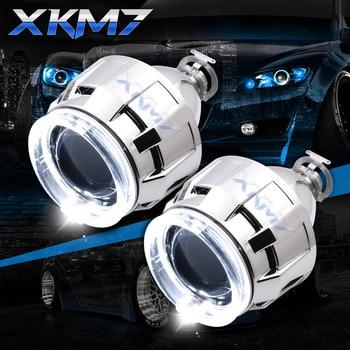 천사 눈 Bixenon 프로젝터 렌즈 헤드 라이트 개장 H1 HID LED 전구 2.5 인치 렌즈 H4 H7 자동차 조명 액세서리 튜닝 DIY