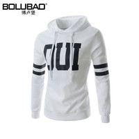 2016 New Arrival Brand Clothing Autumn Solid Color Hoodie Sweatshirt Men Fashion Slim Fit Casual Style