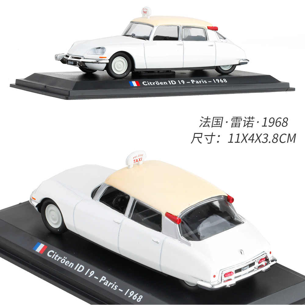 Collectible 1:43 Die-cast Car Model Luxury Vintage Famous Roadster  automobile Taxi VW Benz Peygeot 203 Ford Renault sedan mkd3