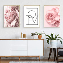 Nordic Flower Wall Poster Pink Canvas Painting Peony Print Love Quote Modern Paintings in Living Room Unframed