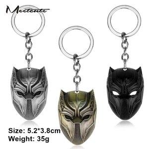 Meetcute фильм черный пантера брелок для ключей для мужчин ювелирные изделия супергерой фигурка аниме цинковый сплав брелок для мужчин сумка д...