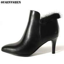OUQINVSHEN Pointed Toe Thin Heels Women's Boots Casual Fashion Zipper Fur Women Ankle Boots 2017 Winter High Heels Ladies Boots