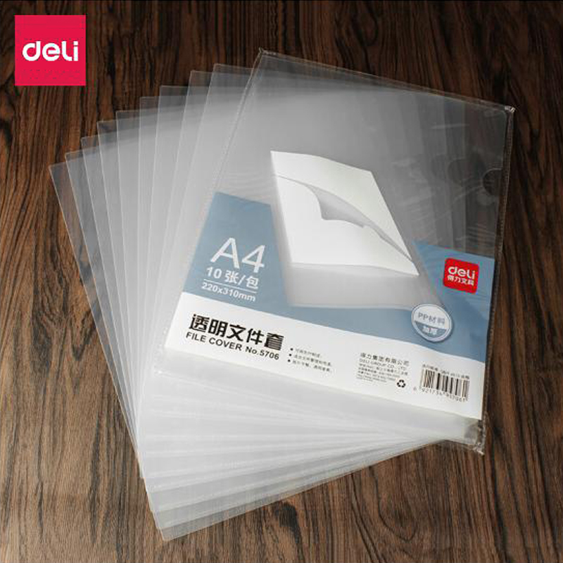 Deli 5706 Folder 10pcs/set Transparent Single Page Folder A4 Insert Sheet Folder File Protection Cover Presentation Folder