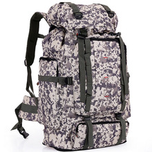 Outdoor camouflage backpack 80L nylon sports bag men and women backpack hiking camping backpacks(China)