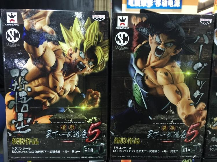 MODEL FANS 2pcs/set dragon ball Z Original BANPRESTO SC Tenkaichi Budoukai 5 Figures - Super Saiyan Gokou & Bardock