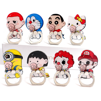 Babies Finger Ring Smartphone Holder