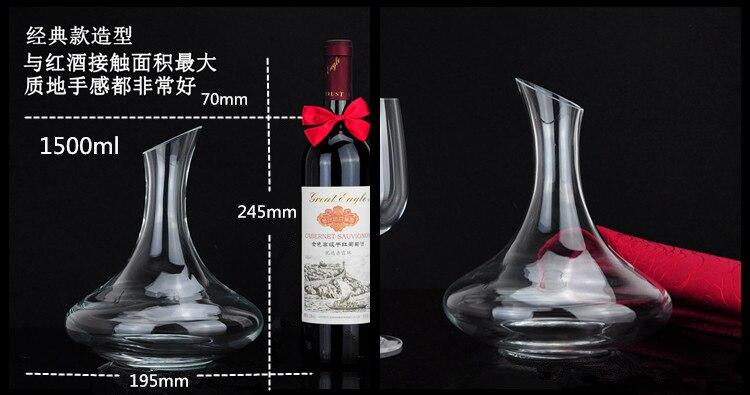1 шт. 1500 мл стеклянные графины для вина - Кухня, столовая и бар - Фотография 5
