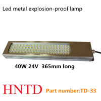 HNTD TD 33 40 W Astigmatismo tipo 24 V/36 V LED máquina do torno do metal à prova de explosão luz IP67 máquina CNC ferramenta lâmpada de trabalho à prova d' água light ip67 machine lamp cnc lamp -