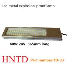 HNTD TD-33 40W Astigmatism type 24V/36V LED metal lathe machine explosion-proof light IP67 Waterproof CNC machine work tool lamp