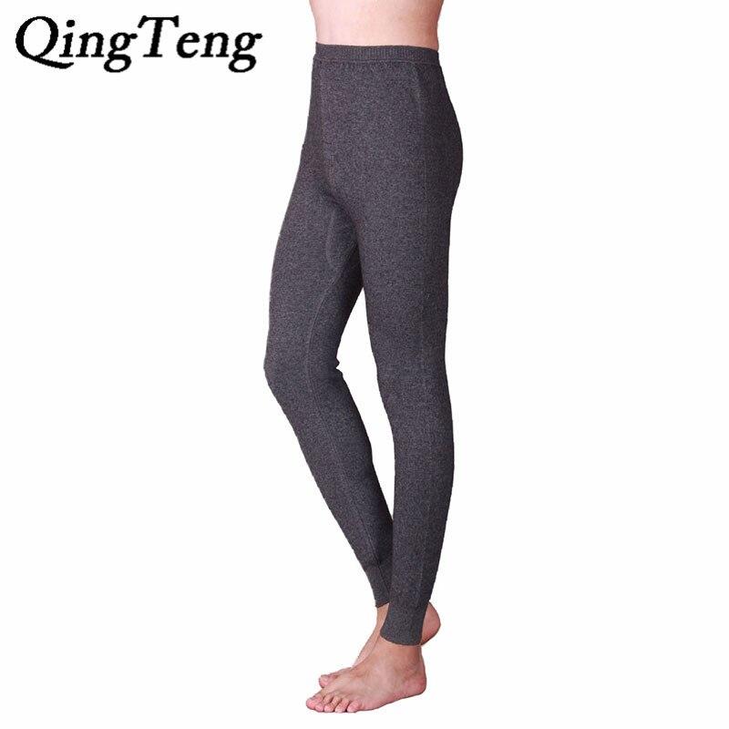 QingTeng hiver sous-vêtement thermique pour hommes laine mérinos Long Johns pantalon homme grande taille Midium épais chaud Leggings serré 1801A
