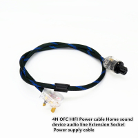 4N OFC HIFI Power cable Home sound device audio line Extension Socket Great Britain Power supply cable 1M 2M 3M 5M