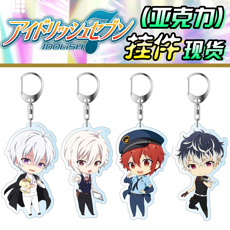 Anime Idolish7 Osaka Sogo Izumi Iori Leader IZUMI MITSUKI NANASE RIKU Keychain Cosplay Acrylic Figure Keyring Charms Gifts