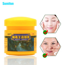 1pcs Powerful Efficient Relief Headache Neuralgia Muscle Acid Pain Stasis Rheumatism Arthritis Unique Cream P0017