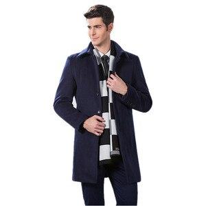 2016 winter new men's fashion