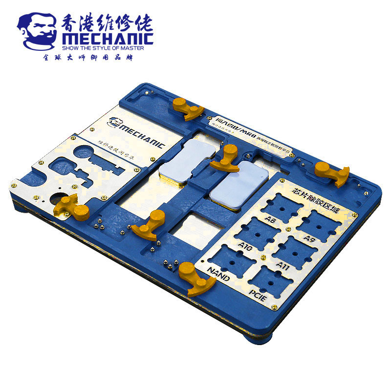 MECHANIC CPU NAND PCIE Fingerprint PCB Holder Fixture Explosion-Proof Motherboard Jig Board Holder For IPhone 8P 8 7P 7 6S