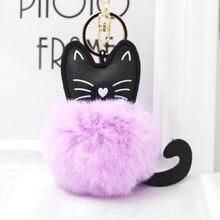 Cartoon Cute Furry Kitty Hair Ball Keychain Pendant Car Bag Doll Plush Girl Backpack Charm