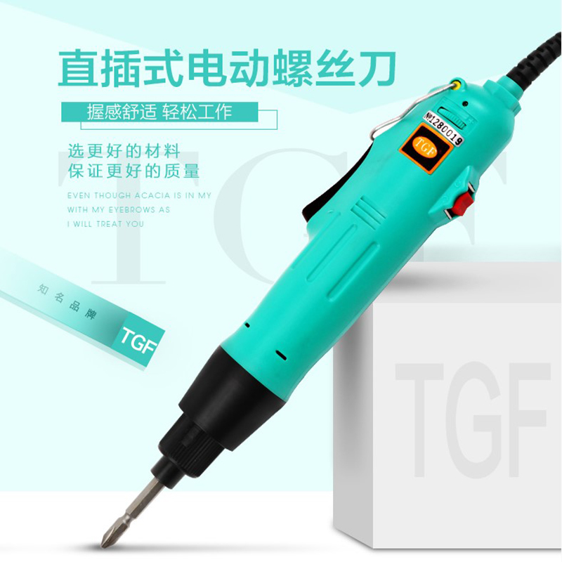 220V electric screwdriver adjustable speed electric charging multi function electric drill tool