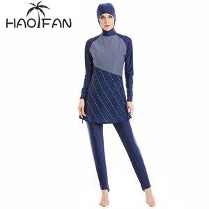 Image 1 - HAOFAN traje de baño musulmán para mujer, hiyab musulmán de talla grande, ropa de baño islámica, traje de baño de manga corta, ropa de Surf deportiva Burkinis