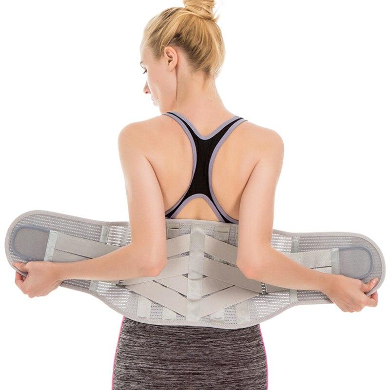 2018 Newest Design Medical Support Bar Belt Orthopedic Posture Corrector Brace Waist Trimmer Belt Lower Back Lumbar Support Belt