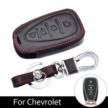 Car Key Case for Chevrolet Cruze Malibu Camaro 2018 Intelligent Remote Buttons 4 Keys Keychain Coverage