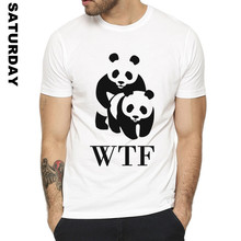 WWF sexo Panda comedia diseño camiseta divertida para hombres y mujeres 3c99dbefce048