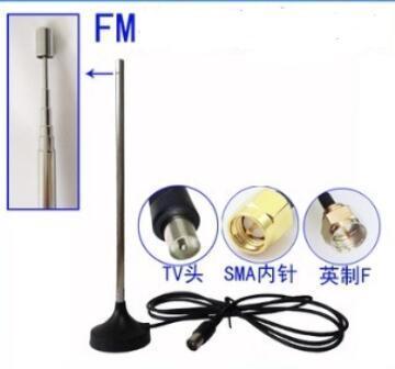 Автомобильный FM радио с высоким коэффициентом усиления 7dBi телескопические магнит штыревая антенна