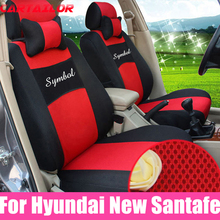 CARTAILOR custom fit seat covers for 2013 hyundai new santafe car seat cover set