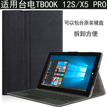 Original de la pu case cubierta para 12.2 pulgadas teclast x5 pro pc de la tableta de teclast x5pro case cubierta con 3 regalo