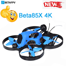 цена на BETAFPV Beta85X Whoop 4S 4K Quadcopter (HD DVR) HOT SALE Newest Drone in stock