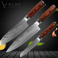 Damascus Knives Chef Knife Japanese Santoku Knife Damascus VG10 67 Layer Steel Utility Knives Ultra Sharp Micarta Wooden Handle