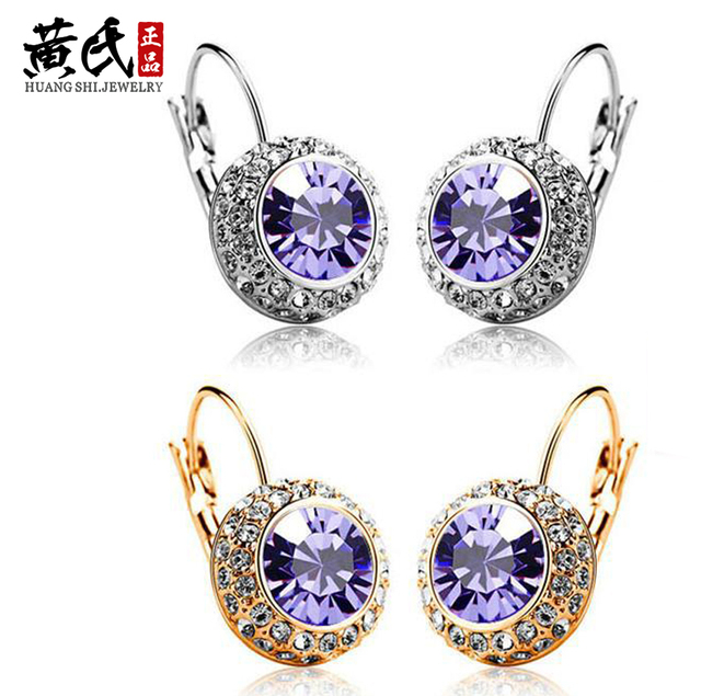 Fashion Gold Plated Crystal Earrings