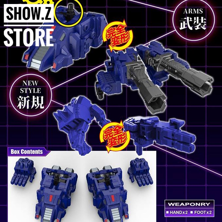 [Show.Z Store] Perfect Effect PC-22 Perfect Combiner Upgrade Kit for POTP MP-11 Transformation Action Figure