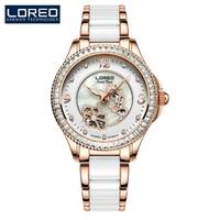 Women Watches Luxury LOREO Wrist watch relogio feminino Clock for Women Ceramic Steel Lady Rose Gold Mechanical Ladies Watch New