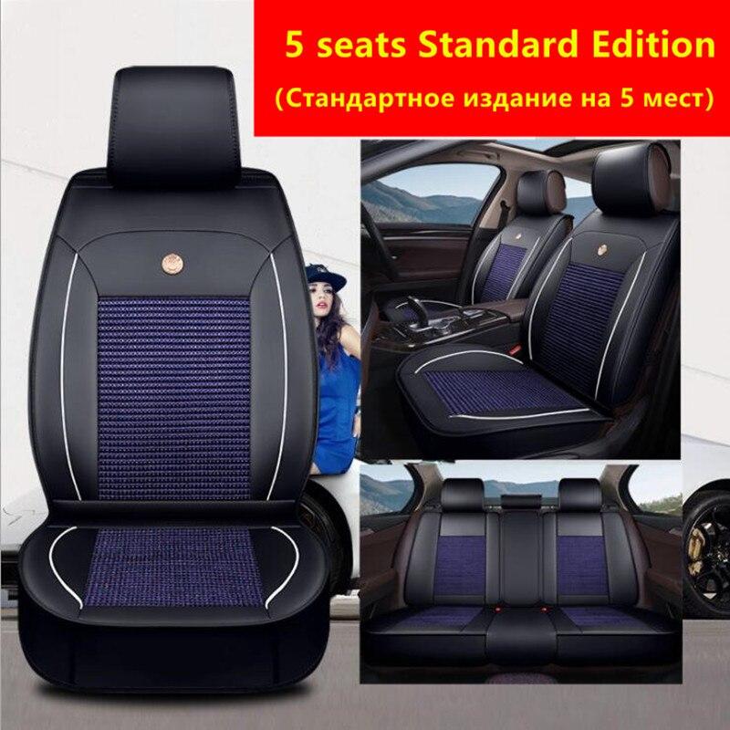 car seat covers For Toyota RAV4 PRADO Highlander COROLLA Camry Prius Reiz CROWN yaris car accessories stylingcar seat covers For Toyota RAV4 PRADO Highlander COROLLA Camry Prius Reiz CROWN yaris car accessories styling