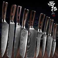 XITUO Chef pain Eviscerate tranché fruits chinois japonais cuisine couteau tranchant utilitaire santoku complet damas motif cuisson
