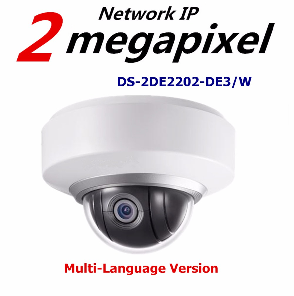Multi language CCTV IP Camera DS 2DE2202 DE3 W 2MP Auto PTZ Dome Camera with WiFi