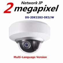 Multi-language CCTV IP Camera DS-2DE2202-DE3/W 2MP Auto PTZ Dome Camera with WiFi 2X Zoom Built In Mic & Audio 3D Positioning