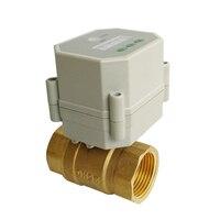 1'' time control motorized valve full port AC110V 230V BSP/NPT thread, timer valve for Drain water