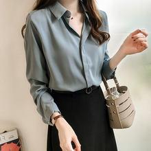 57ad08a3d6ca6b Chiffon Blouses Long Sleeve Shirt Women 2019 Spring Wear to Work OL Office  Lady 4XL Plus Size Women Korean Blouse Shirts