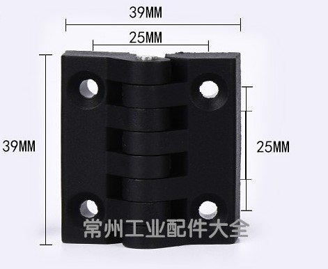 Image 4 - 10pcs/set Black Color Nylon Plastic Butt Hinge for Wooden Box Furniture Electric Cabinet Hardware-in Door Hinges from Home Improvement