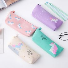 1PCS Little Fres Style Unicorn Series Pencil Case Office Stationery and School Supplies High Capacity PU Material Pencil Bag