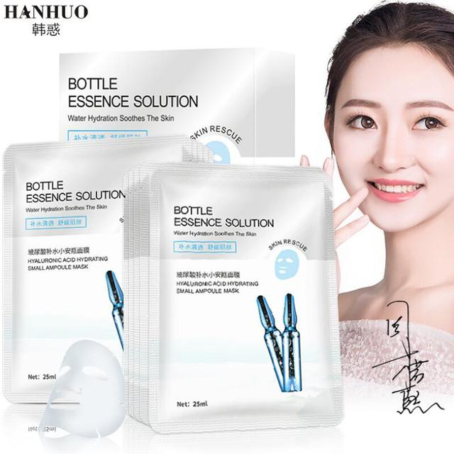 HANHUO Hyaluronic Acid Face Mask Moisturizing Small Ampoules Replenishment Silk Mask Face Skin Care 1